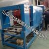 供应轮胎收缩包装机定制厂家