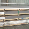 钢板价格 TSG 3101G SPH490-SB钢板