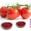 抗氧化劑番茄紅素