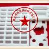 重庆珍珠棉各种形状设计定制