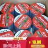 潍坊 丁基自粘胶带防水材料 厂家大量现货定做批发价