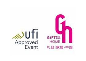 2019年第二十七中国(深圳)国际礼品、工艺品、钟表及家庭用品展览会