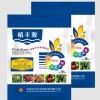 冲施肥生产厂家植丰源西红柿番茄专?#36152;?#26045;肥