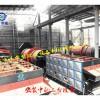优质碱泥干燥设备制作加工