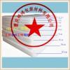 重庆珍珠棉板材工厂价