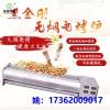 电烧烤炉新疆喀什 品牌直销 高品质