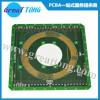 深圳宏力捷20年为您提供PCB抄板一站式服务