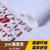 耐低温海绵 PVC高发泡 芙蓉皮无布革