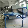 福建厦门蜂窝纸板立切机,全自动EVA立切机,裁切机