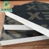 廠家生產建築清水模板不開膠不變型建築覆模板