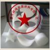 重庆珍珠棉异型材免费设计最新消息