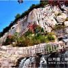 人工造景之苏氏山水假山瀑布