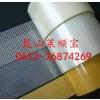 苏州强力双面胶:网格纤维双面胶带 超粘纤维网格双面胶 莱顺宝