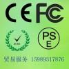 专业权威检测办理CE认证 E-mark 报告 加州65