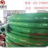 厂家生产绿色水电缆夹布胶管 电炉配套用绝缘胶管