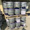 无锡 聚合物水泥基JS防水涂料 厂家加工定做