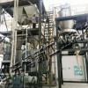 硫磺粉管链式输送机,密封管链提升机厂家