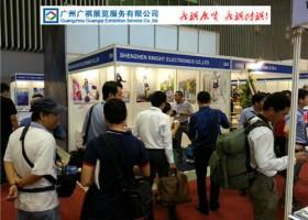 2019年越南(胡志明市)国际汽车、摩托车及配件产业展览会
