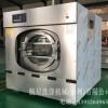 供应洗衣加工厂设备,洗脱机,熨平机
