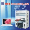 适合广告图文店做礼品定制的数码印刷机