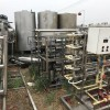 国内化工厂拆除一级资质