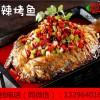 板燒魚飯快餐開加盟店要多少投資