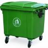 湖北益乐YLA660L大型塑料垃圾桶