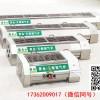 贵州黔东南商用大烤串用的电烤炉品牌直销/高品质低价格