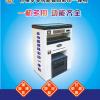 数码彩印哑银不干胶的标签印刷机械设备