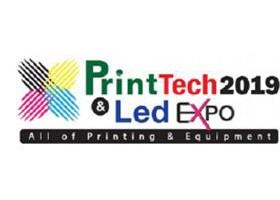 2019第7屆泰國廣告印刷及LED展覽會展