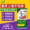 珠海瓷砖胶生产厂家珠海横琴瓷砖胶供应商