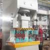 200吨液压冲床,200吨机械冲床,200吨冲床厂家