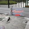 可拆卸防汛铝合金挡水墙