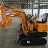 无尾型全液压挖掘机 小型挖掘机厂家 直销质量保障