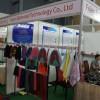 2019年6月孟加拉国际鞋业及皮革技术展BLF
