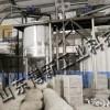 提供碱粉管链输送机,管链提升机环保无尘