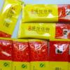 供应台湾佳联慢性病综合调理酵素全国招代理