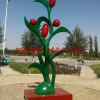 枸杞树雕塑 不锈钢雕塑