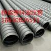 供应桥梁建设用各种规格塑料波纹扁管欢迎咨询王晓
