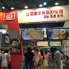 2019北京餐饮食材展会暨火锅食材展览会