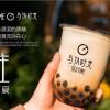 与TA时光传承中国茶文化精髓!