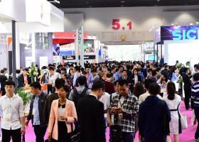 2019年SIAF广州国际工业自动化展