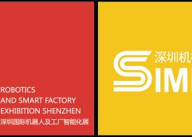 2019深圳国际机器人及工厂智能化展览会