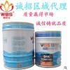 供应广东优质的威巴仕911聚氨酯环保防水涂料,911聚氨酯防水涂料价位
