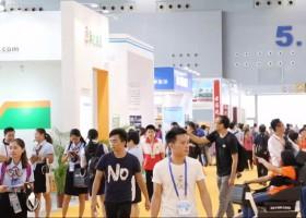 2019老博会2019年中国老年健康保健品展览会