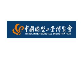 2019第21届中国国际工业博览会数控机床与金属加工展
