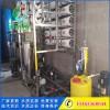 反渗透设备价格,潍坊水清反渗透设备厂家