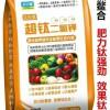 超钛膨果钾宝芸苔素二氢钾微量元素肥高钾水溶肥冲磷酸叶面