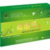 台湾佳联超感受植物复合酵素原粉酵素原料,酵素贴牌,酵素粉