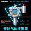供应在线式乙醇气体探测仪传感器浓度报警器